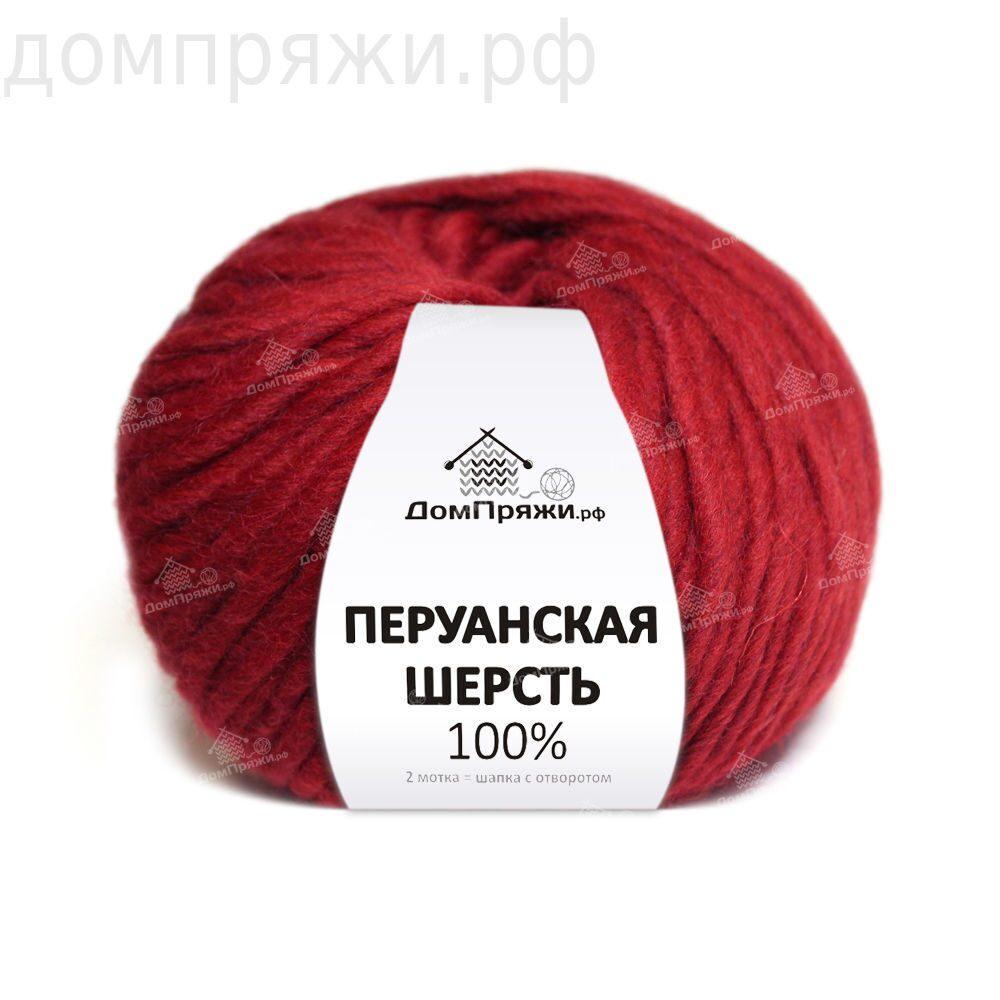 шерсть мериноса пряжа для вязания крупная купить